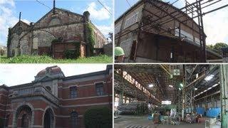 【祝!世界遺産】八幡製鉄所の内部に工場萌え