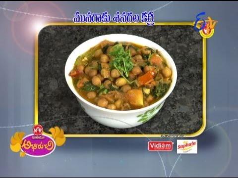 Abhiruchi--Munagaku-Sanagala-Curry--మునగాకు-శనగల-కర్రీ
