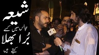 Video Shia Majlis Main Kisay Bhura Bhala Kehty Hain   Interview Ammar Abidi Sahib MP3, 3GP, MP4, WEBM, AVI, FLV September 2019