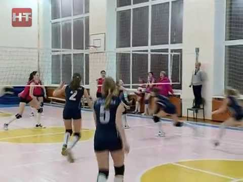 В Великом Новгороде и Старой Руссе прошли игры первенства области по волейболу среди юношей и девушек 2000-го года рождения