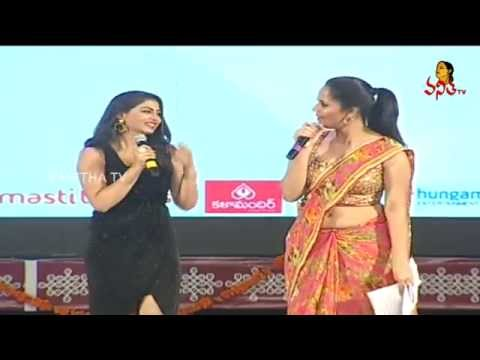 Anchor Anasuya Comedy with Heroine Krithika at Vinavayya Ramayya Audio Launch