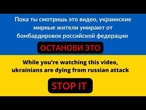 Лучшие приколы про политиков - Дизель шоу (видео)
