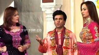 Best Of Tariq Teddy, Nargis and Deedar New Pakistani Stage Drama Full Comedy Play | Pk Mast