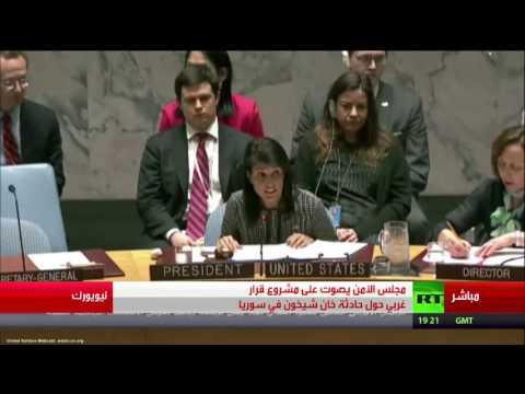 بالفيديو .. لحظة التصويت في مجلس الأمن على قرار بشأن حادثة خان شيخون