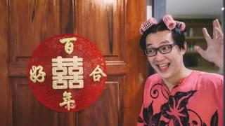Celebrating   Chiou Lee & Len Fei   Pertang, Malaysia