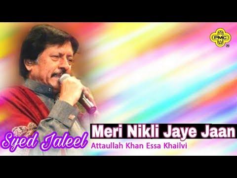 Video Meri Nikli Jaye Jaan Attaullah Khan Esakhelvi download in MP3, 3GP, MP4, WEBM, AVI, FLV January 2017