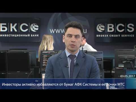 Официальный курс евро навыходные подпрыгнул наполтора рубля