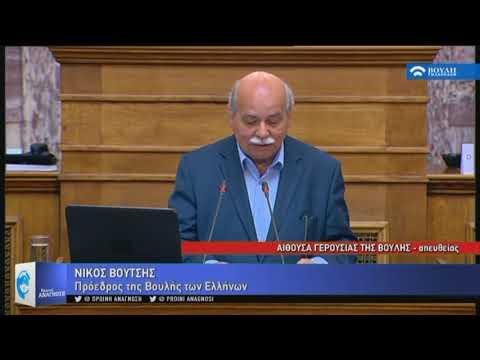 Ομιλία του Προέδρου της Βουλής (Επίσκεψη Μικέλε Νικολέτι) (22/05/2018)