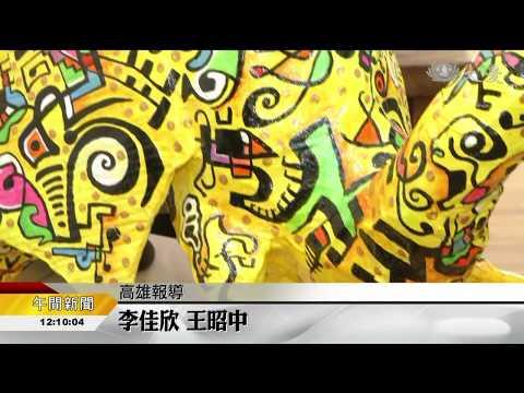 【大愛新聞】2017.11.12 音樂畫家賴昱旻-畫出對歌唱的熱情