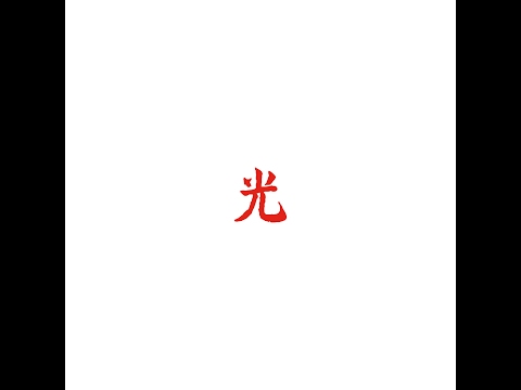 New Music: Lupe Fiasco feat. Rick Ross and Big K.R.I.T.- Tranquillo