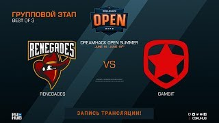 Renegades vs Gambit - DreamHack Open Summer - map2 - de_overpass [Donald, Godmint]