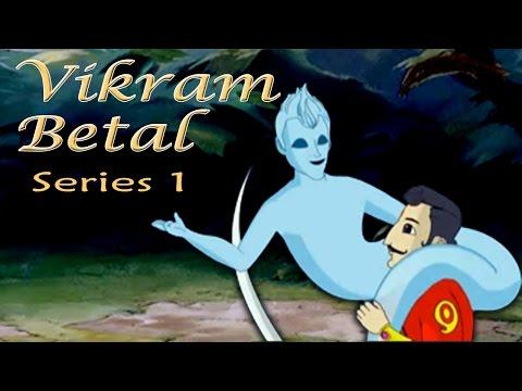 Vikram Aur Betaal Ki Kahaniya | Kids Animated Hindi Series 1