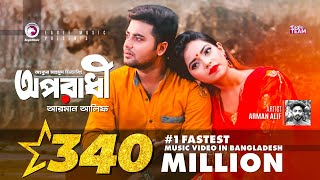 Video Oporadhi | Ankur Mahamud Feat Arman Alif | Bangla New Song 2018 | Official Video MP3, 3GP, MP4, WEBM, AVI, FLV Juli 2018