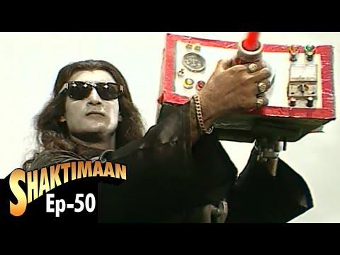 Video Shaktimaan - Episode 50 download in MP3, 3GP, MP4, WEBM, AVI, FLV January 2017