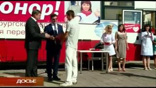 Высокая награда «За содействие донорскому движению!» была вручена Е.С. Арапову