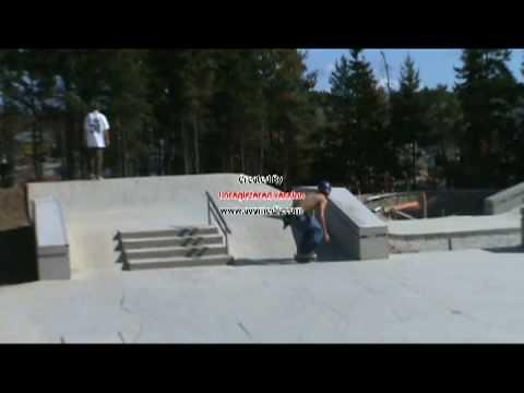 Chester Skate Park Progress