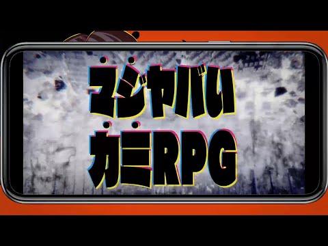 マジカミ TVCM『マジ?で、カミ!なCM』篇 15秒(無修正版)