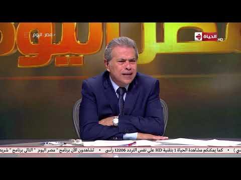 توفيق عكاشة يشرح أسباب إغلاق قناته التليفزيونية