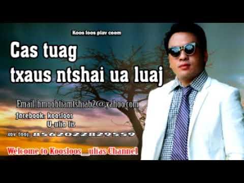Cas tuag txaus ntshai ua luaj 7/27/2018 (видео)