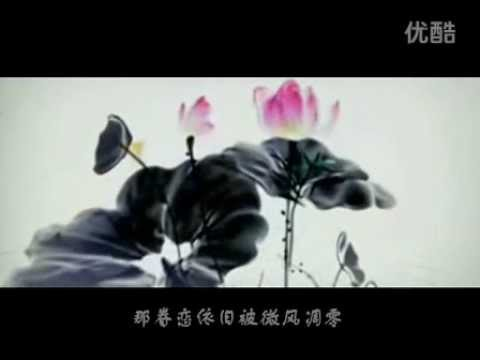 【回音哥】原创新歌《芊芊》[水墨古風MV]