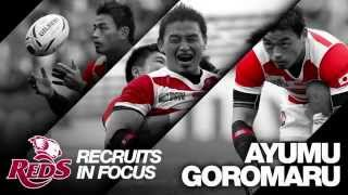 Reds sign Japan fullback Ayumu Goromaru  | Super Rugby Video