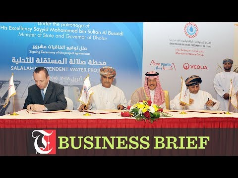 ​Oman awards OMR60m Salalah water project
