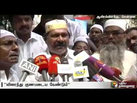 AIADMK-MGR-Foundation-cadres-pray-for-her-recovery-ahead-of-the-hospital