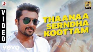 Video Thaanaa Serndha Koottam - Title Track Tamil Video | Suriya | Anirudh l Keerthi Suresh MP3, 3GP, MP4, WEBM, AVI, FLV Maret 2018