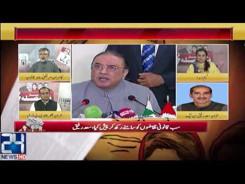 PPP co-chairman Asif Zardari demands resignation from PM Nawaz Sharif
