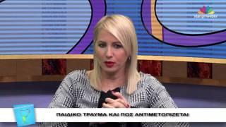 ΝΟΙΑΣΟΥ ΓΙΑ ΤΗΝ ΥΓΕΙΑ ΣΟΥ επεισόδιο 11/1/2017