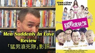 Nonton Men Suddenly In Love                 Movie Review Film Subtitle Indonesia Streaming Movie Download