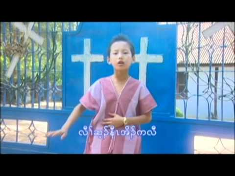 Karen  Gospel song for children 9