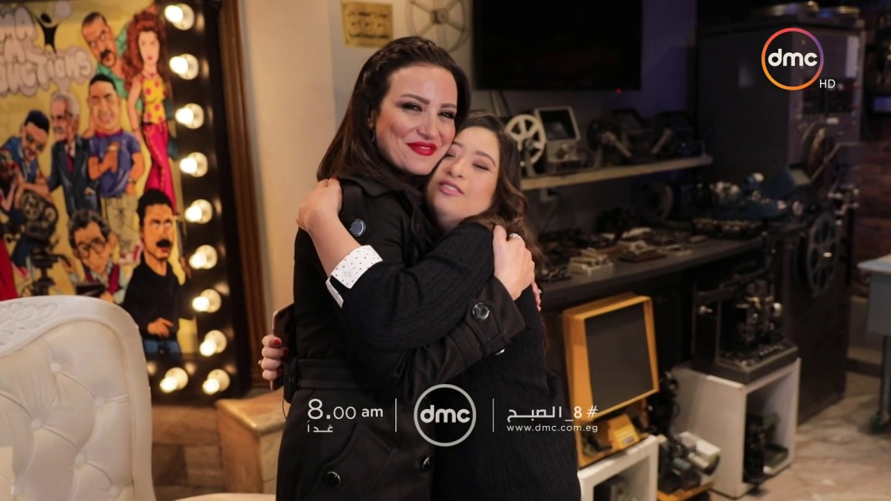 النجمة المتألقة الجميلة ريهام عبد الغفور في حوار خاص مع رحمة خالد غدا الخميس في برنامج 8 الصبح