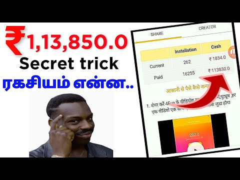 4 Fun App || Unlimited Paytm Cash 💰|| Secret Trick & Tips🤫 Earn Money In Tamil