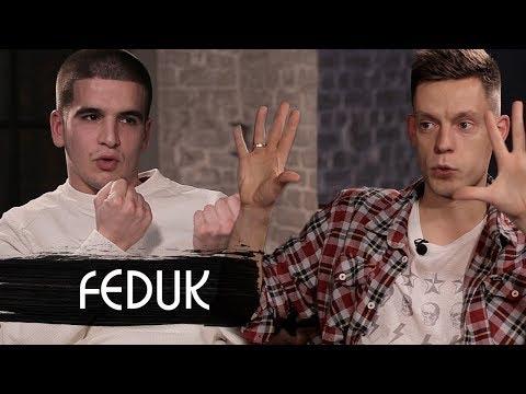 Feduk — Большое интервью у Юрия Дудя