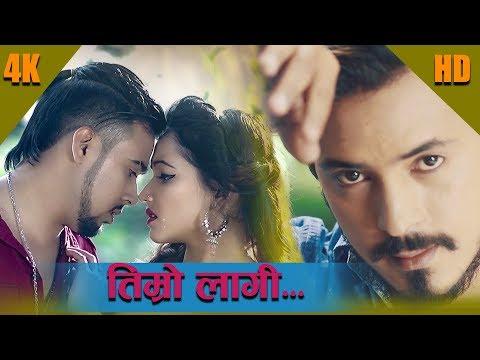 (New Nepali modern song 2018 Timro Lagi by Pramod Kharel...4 min, 43 sec.)