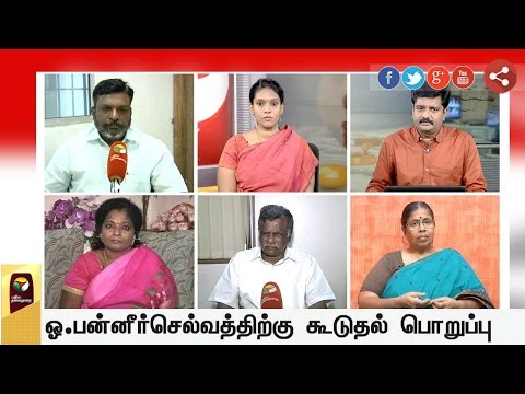 TN-governor-gives-additional-portfolios-to-Finance-Minister-O-Panneerselvam-