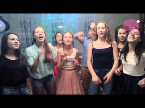 Праздник для подростков в Солнечногорске. Ведущая Анастасия