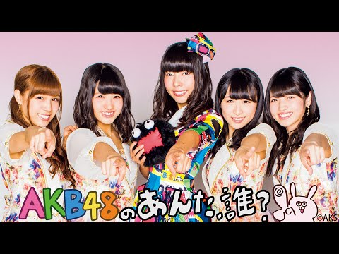 NOTTV「AKB48の