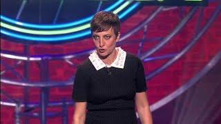 Lo que no viste del monólogo de Eva Hache sobre caídas de famosos - El Club de la Comedia