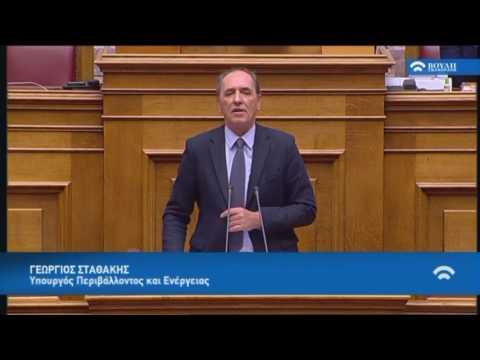 Προϋπολογισμός 2017: Γ.Σταθάκης (Υπουργ.Περιβ.και Ενέργειας) (07/12/2016)
