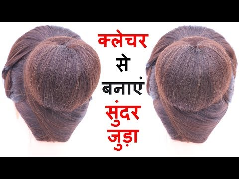 Hairstyles for short hair - latest juda hairstyle using clutcher  cute hairstyles  hair style girl  hairstyles for girls