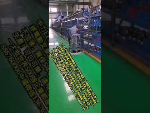 Xe nâng điện pin lithium ZHONGLI EP