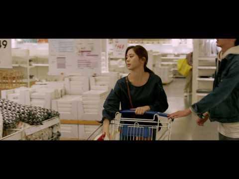 IKEA約會的二三事 吵架篇