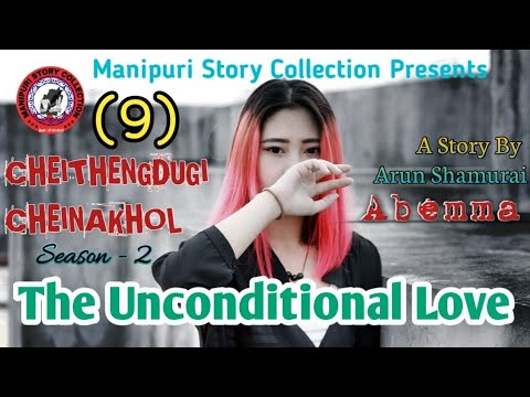 ABEMMA(9) | Mapansuba Saruk | The Unconditional Love
