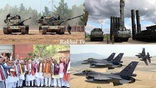 Video বিজেপিকে ভারত ছাড়া করব !! সিরিয়ায় সামরিক অভিযান থেকে বিরত থাকুন !! MP3, 3GP, MP4, WEBM, AVI, FLV Januari 2019