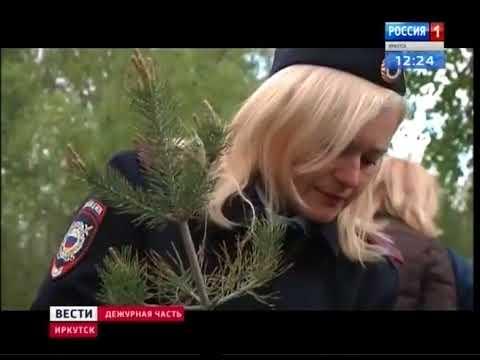 Выпуск «Вести-Иркутск. Дежурная часть» 02.06.2018 (12:10)