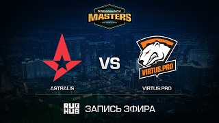 Astralis vs Virtus.pro - DH Las Vegas - map3 - de_train [yxo, ceh9]