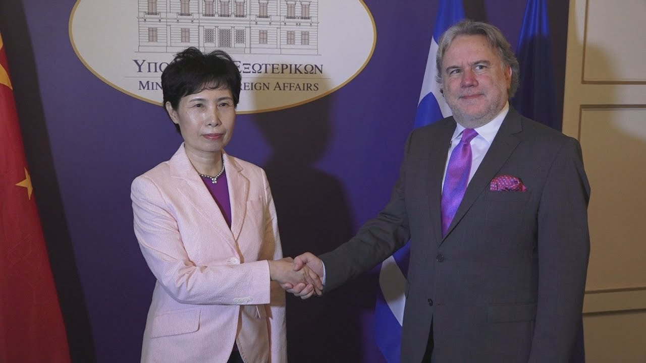 12η Σύνοδος της Μικτής Διυπουργικής Επιτροπής Ελλάδος-Κίνας