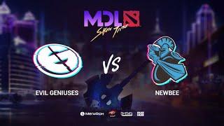Evil Geniuses vs Newbee, MDL Macau 2019, bo1, [Mael & Lost]
